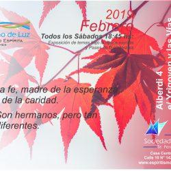 Febrero Quilmes 2019