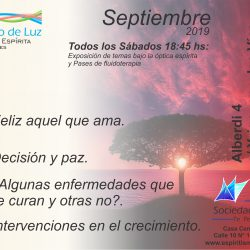 QUILMES sep