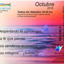 Quilmes OCT